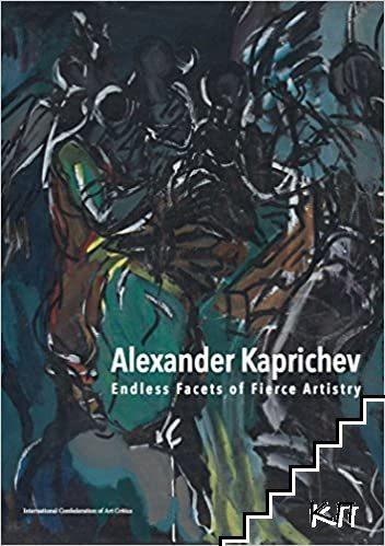 Alexander Kaprichev