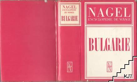 Nagel. Encyclopédie de Voyage: Bulgarie (Допълнителна снимка 1)