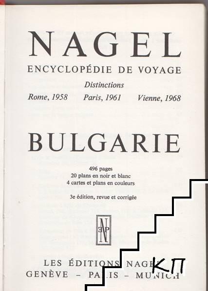 Nagel. Encyclopédie de Voyage: Bulgarie (Допълнителна снимка 2)