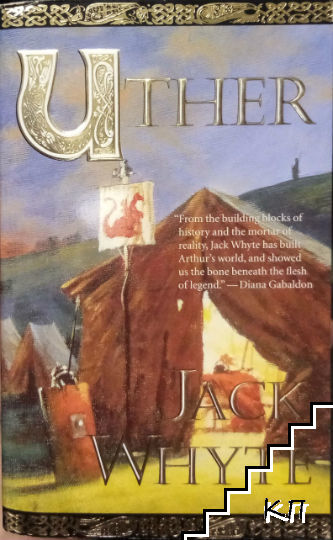 Camulod Chronicles. Book 7: Uther