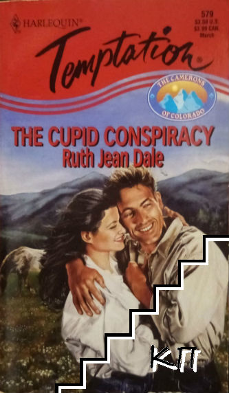 The Cupid Conspiracy