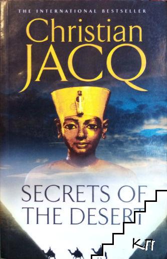 The Judge of Egypt. Book 2: Secrets of the Desert