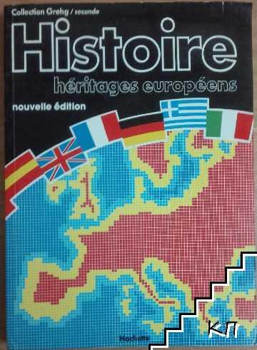 Histoire: Héritages européens