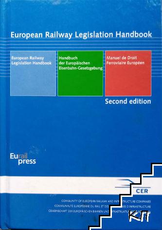 European Railway Legislation Handbook
