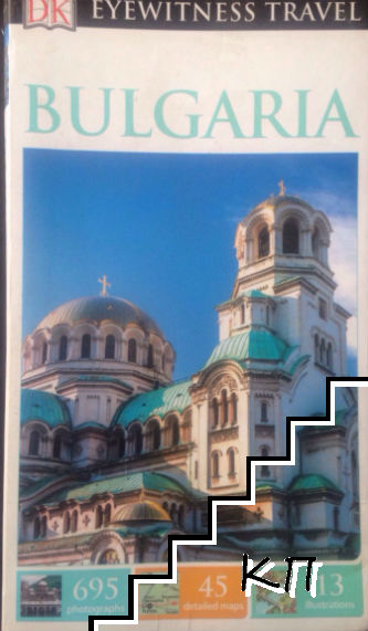 Eyewitness Travel Guide Bulgaria