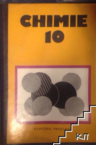 Chimie de 10. classe