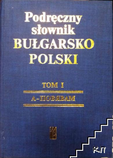 Наръчен българско-полски речник. Том 2 / Podreczny slownik Bulgarsko-Polski. Tom 1-2