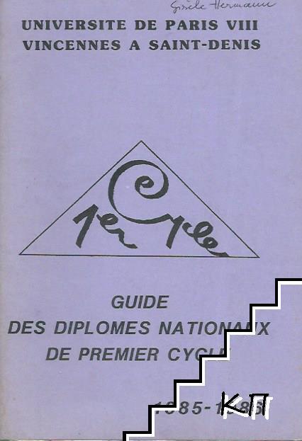 Guide des Diplomes nationaux de Premier cicle