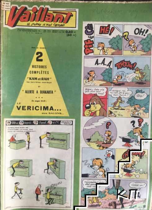 Vaillant. Vol. 10 / 1960