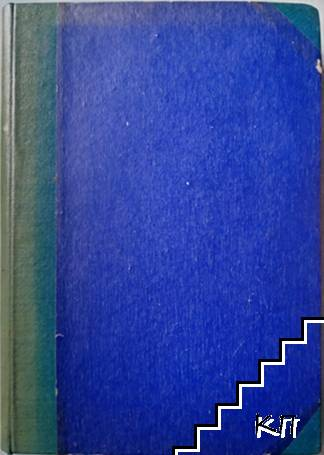 Танцово изкуство. Бр. 3, 11-12 / 1968. Бр. 3-5, 7-8, 10 / 1969