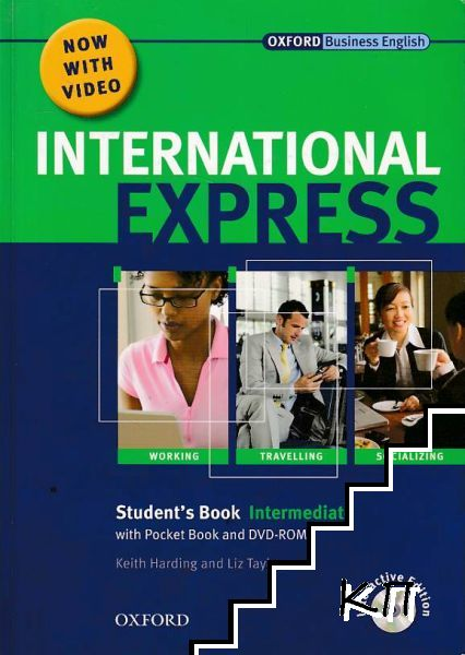 International Express. Intermediate. Student's book with Pocket Book