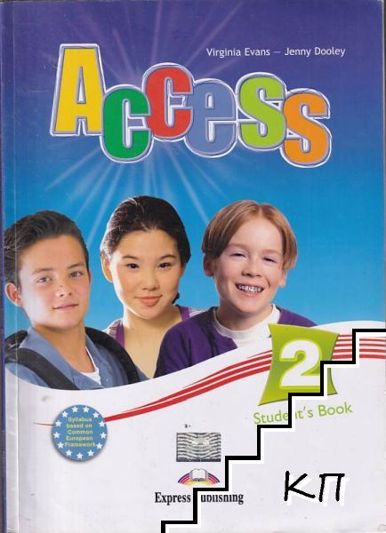 Access 2. Student's Book / Workbook / Grammar