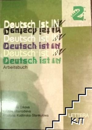 Deutsch ist in 2
