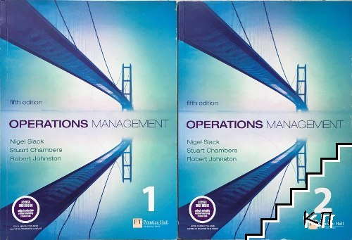 Operations Management. Vol. 1-2