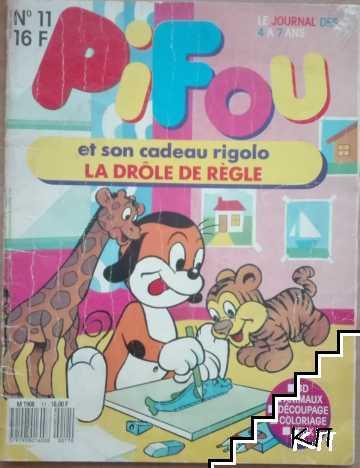 Pifou. № 11 / 1989