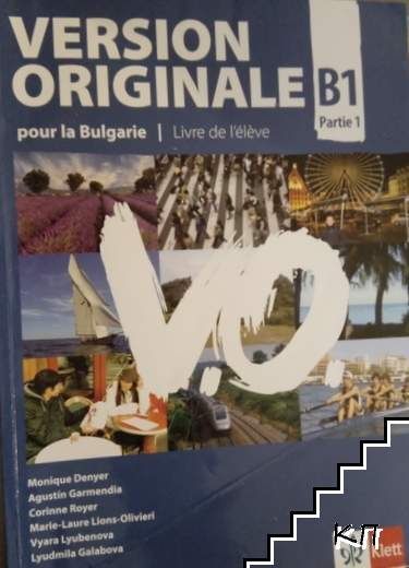 Version Originale B1. Partie 1: Livre de l'eleve