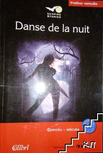 Danse de la nuit. B1