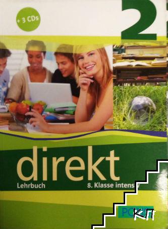Direkt 2. Lehrbuch für die 8. Klasse intensiv