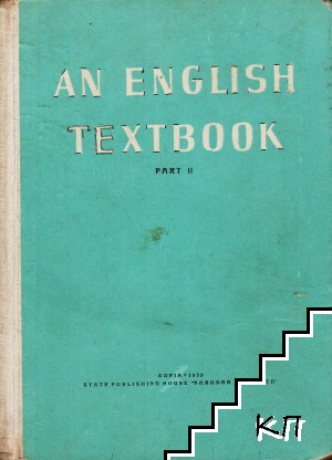 An English Textbook. Part 2