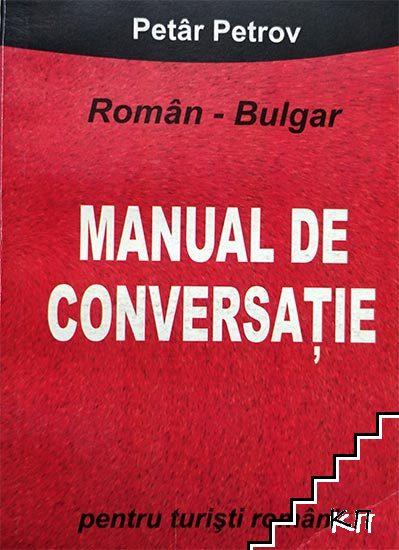 Roman-Bulgar Manual de Conversatie