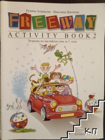 Freeway. Activity Book 2