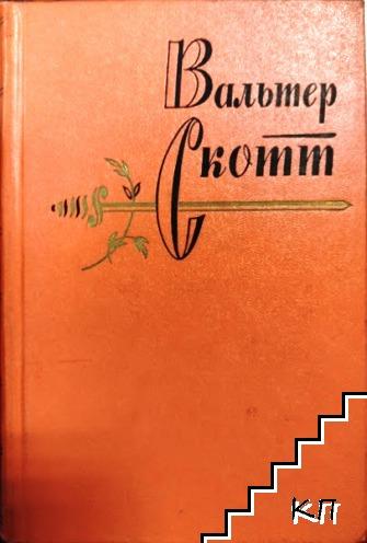 Собрание сочинений в двадцати томах. Том 19