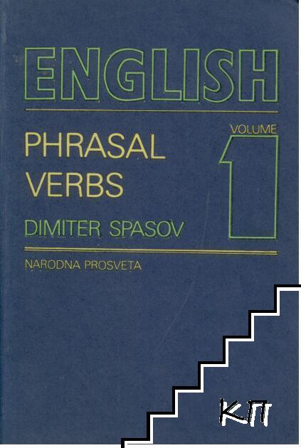 English Phrasal Verbs. Vol. 1