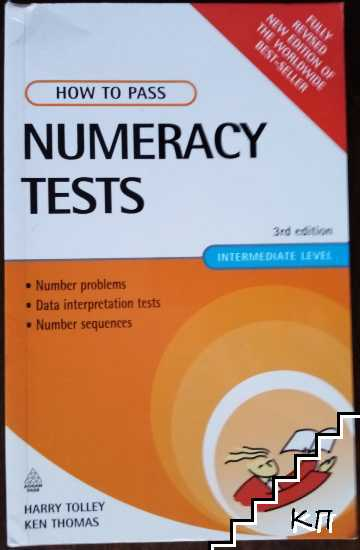 How to Pass Numeracy Tests: Number Problems, Data Interpretation Tests, Number Sequences
