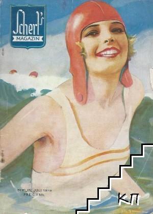 Scherl's magazin. Juli 1929