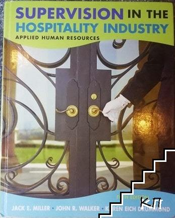 Supervision in the Hospitality Industry
