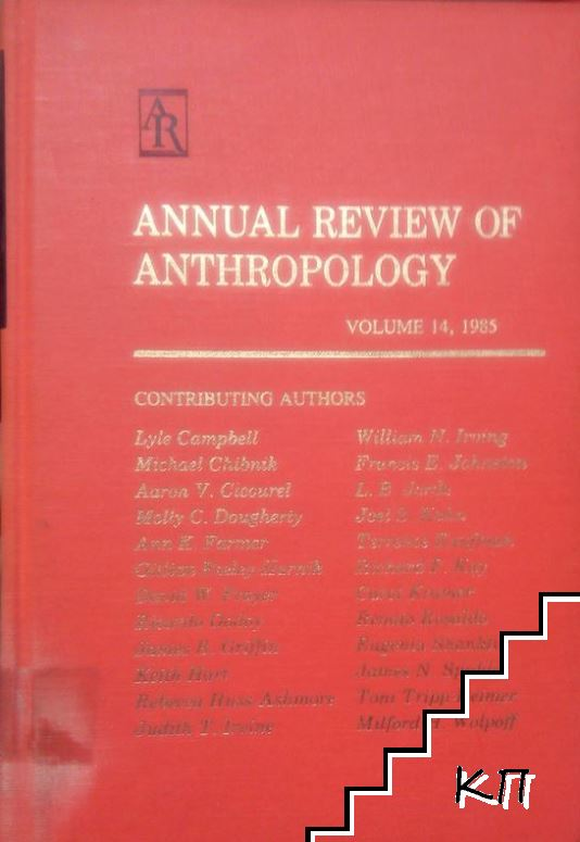Annual Review of Anthropology. Vol. 14