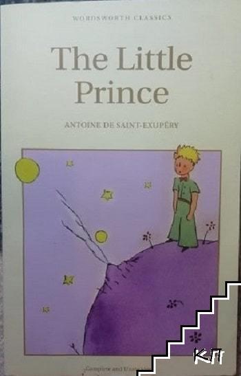 The little prince / Малкият принц