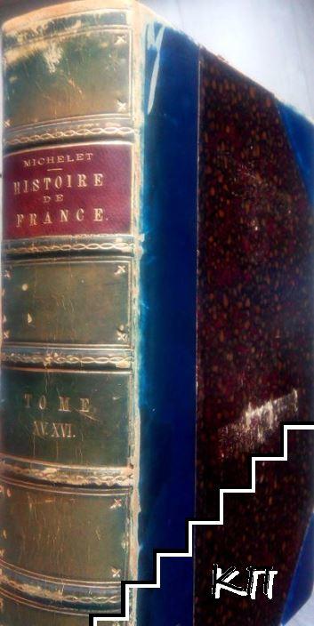 Histoire de France. Tome 13-18 (Допълнителна снимка 1)