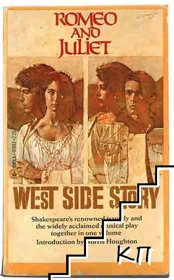 Romeo and Juliet / West Side Story