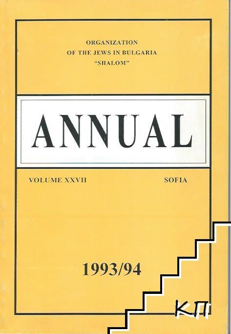 Annual. Vol. 27 / 1993-1994
