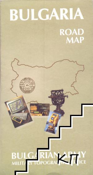 Bulgaria. Road Map