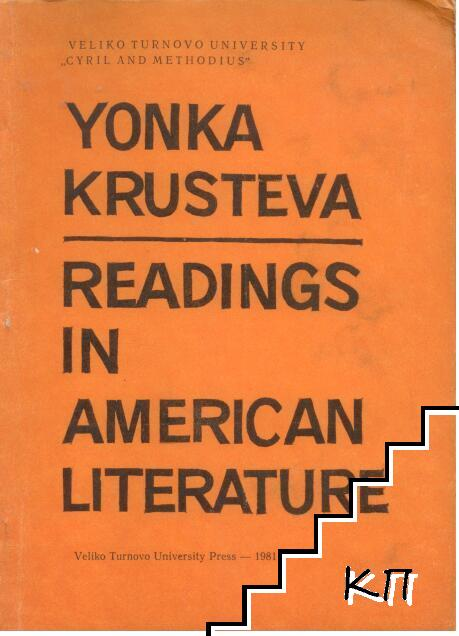 Readings in american literature