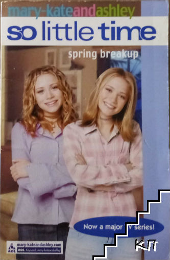 Mary-Kate and Ashley. So Little Time: Spring Breakup