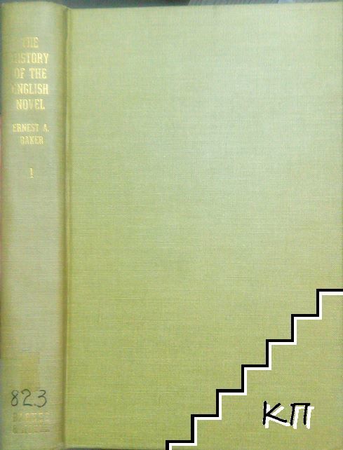 The History of the English Novel. In Ten Volumes. Vol. 1, 3-7, 10