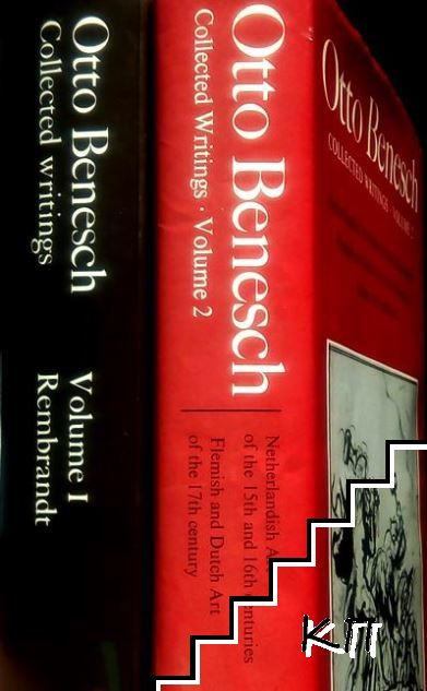 Collected Writings. Vol. 1-2