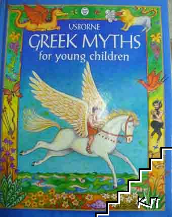 Greek myths for young children