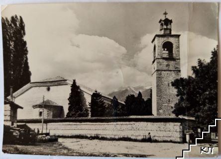 Банско - църквата ''Света Тройца''