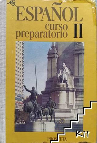 Español curso preparatorio. Част 1-2