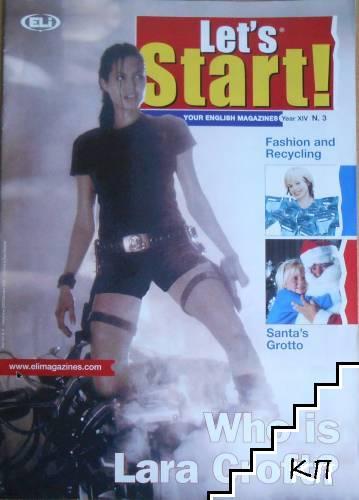 Let's Start! № 3 / 2001