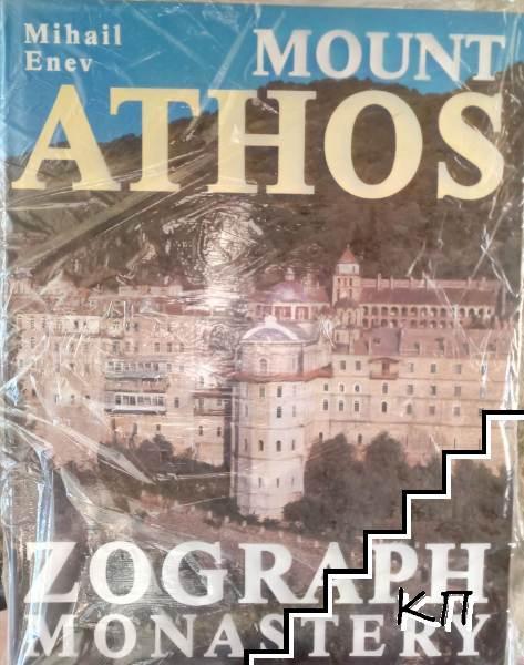 Mount Athos. Zograph Monastery