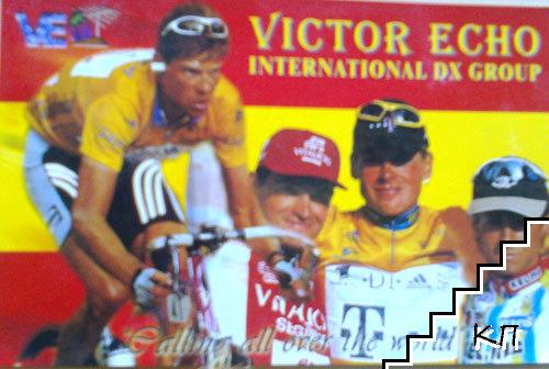 Вуелта - Испания 1999