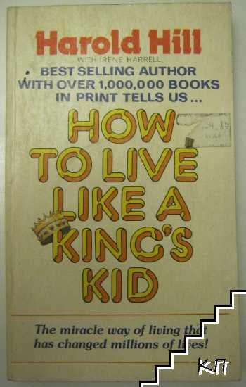 How to Live Like a Kong's Kid