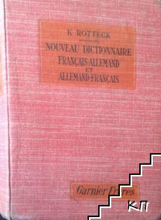 Nouveau Dictionnaire Français - Allemand et Allemand - Français