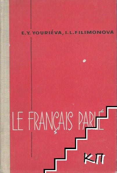 Le Français parle