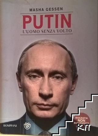 Putin l'uomo senza volto